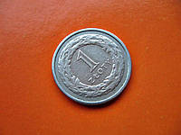 1 злотый 1994 год ПОЛЬША - обиходная монета