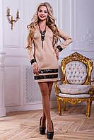 Красивое оригинальное нарядное женское платье 2445 бежевый, фото 1