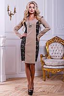 Красивое нарядное женское платье 2450 кофейный, фото 1
