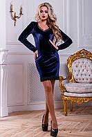 Красивое нарядное женское платье 2441 темно-синий, фото 1