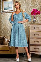 Красивое летнее молодежное платье 2265 голубой, фото 1