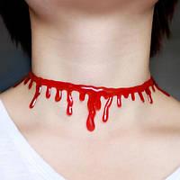 Ожерелье - кровавое,  на Хэллоуин, фото 1