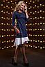 Красивое модное женское платье 2523 синий