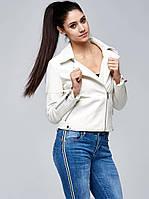 Куртка  кожаная женская  Glostory белая