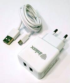 Сетевые зарядные устройства с кабелем в комплекте
