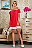 Красивое летнее платье 2246 красный