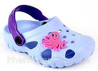 Кроксы  тапочки детские голубые с сиреневым