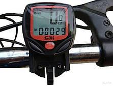 Велокомпьютер одометр спидометр водонепроницаемый