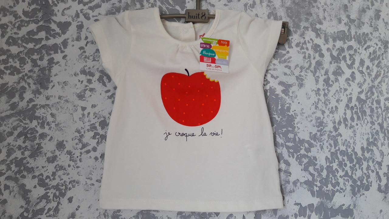 Футболка DPam яблоко