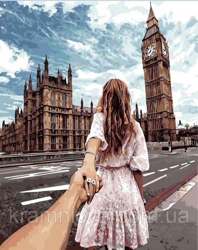 Картина по номерам 40х50 Следуй за мной, Лондон (GX22063)