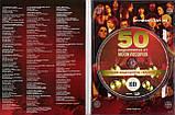 Відео диск 50 ВИДЕОКЛИПОВ от MOON RECORDS Лучшие видеоклипы Украины 2 (2009) (dvd video), фото 2