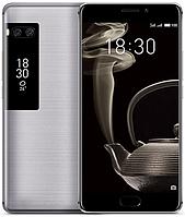 "Meizu Pro 7 Plus Silver 6/64 Gb, 5.7"", Helio X30, 3G, 4G  (Global), фото 1"