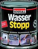 Армированное покрытие для кровли Wasser Stop (0,75 кг)