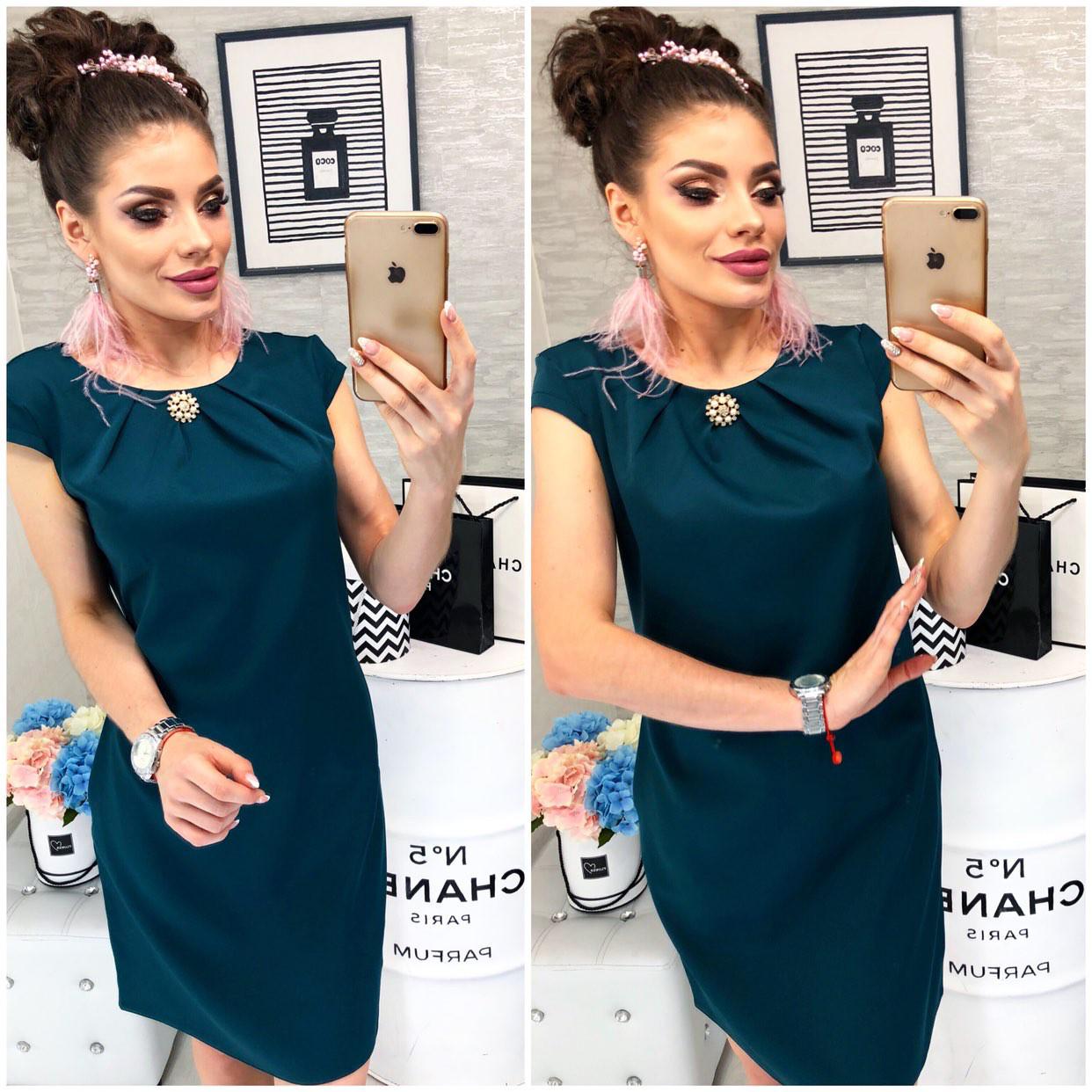 Платье, модель 819, цвет - аквамарин