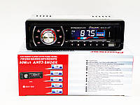 Автомагнитола пионер Pioneer 2031 MP3+Usb+Sd+Fm+Aux+пульт (4x50W), фото 2