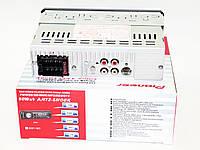 Автомагнитола пионер Pioneer 2031 MP3+Usb+Sd+Fm+Aux+пульт (4x50W), фото 5