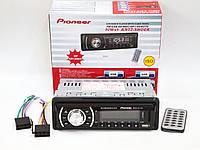 Автомагнитола пионер Pioneer 2031 MP3+Usb+Sd+Fm+Aux+пульт (4x50W), фото 7