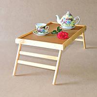 Столик-поднос для завтрака Техас ваниль