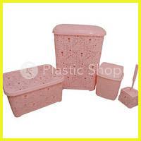 Набор для ванной комнаты Ажурный Розовый Lite №1 4в1