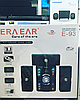 DJACK EAR EAR E-93