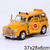 Kinsmart Chevrolet Suburban Carryall 1950 School bus   (ОПТОМ) KT 5005 W