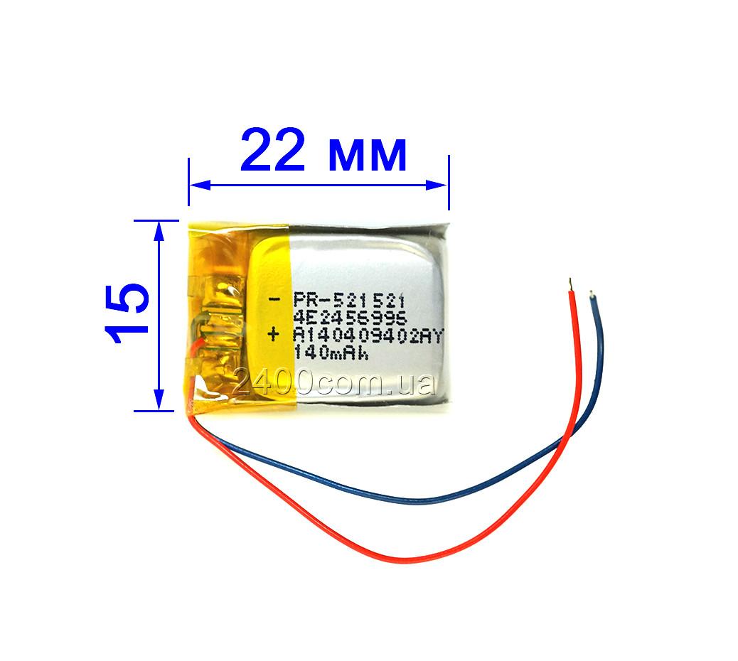 Аккумулятор (140 мАч) для игрушек, наушников, гарнитур, охранных систем 140mAh 501522 3,7в универсальный