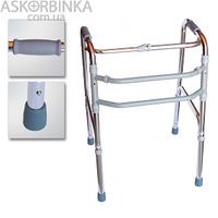 Ходунки складные для инвалидов, пожилых людей Dr.Frei GM915L