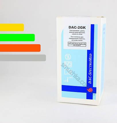 Тест-полоски на ацетон и глюкозу в моче DAC-2, №100, фото 2