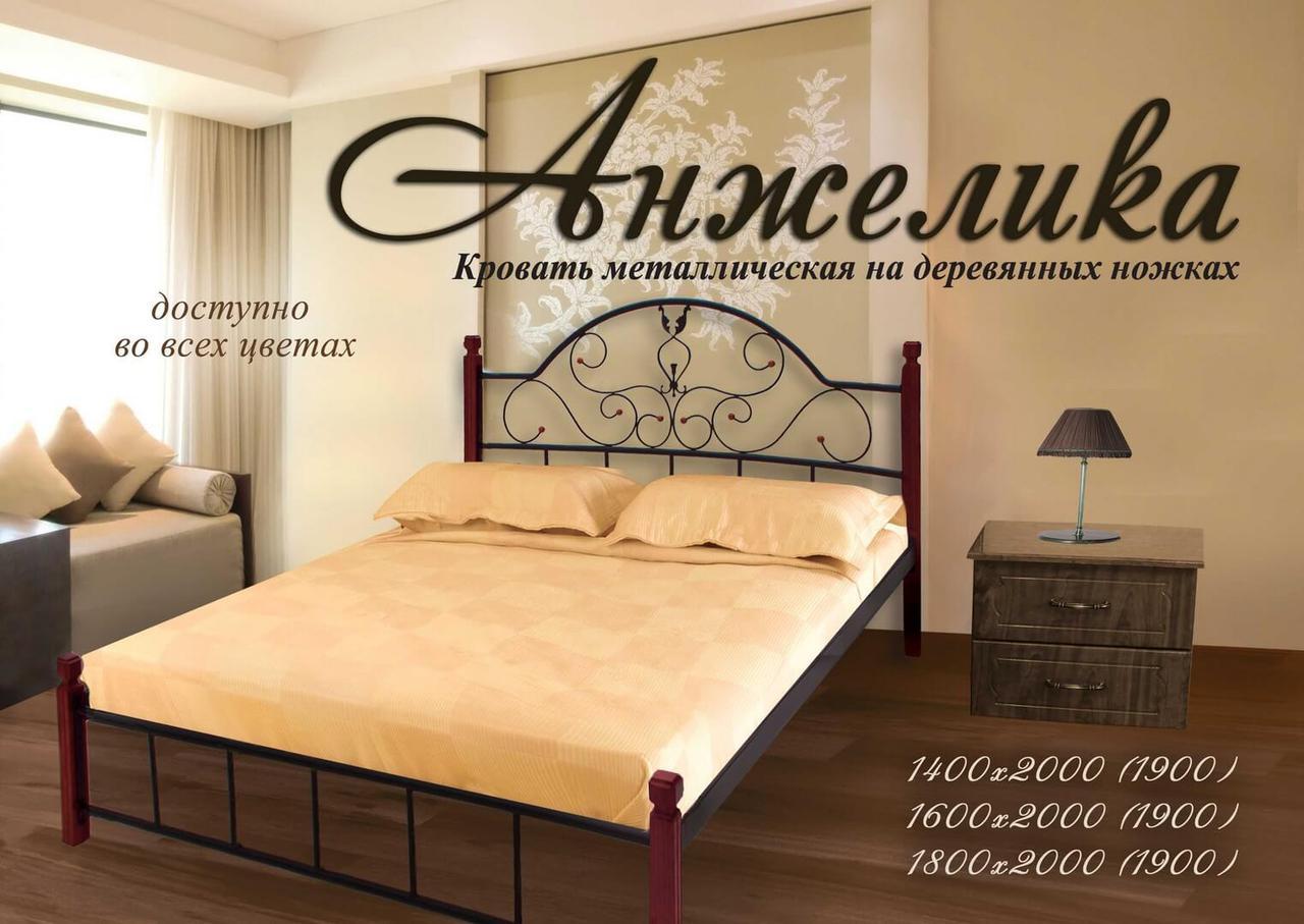 Кровать металлическая Анжелика (на деревянных ножках)