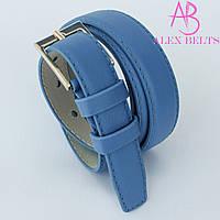 Ремень женский узкий на шпеньке (синий) 20 мм-купить оптом в Одессе