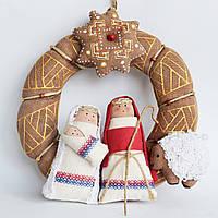 Рождественский веночек. Шопка. Украинский сувенир.