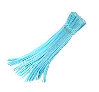 Синельная проволока (шенил) бархатная Голубая 30 см 50 шт/уп, фото 1