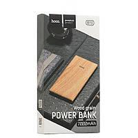 Power Bank Hoco 7000 mAh B10 дерево