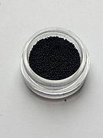Бисер (бульонки) для декорирования ногтей и ресниц чёрный  IL 02-12