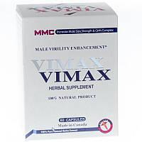 Вимакс Vimax Оригинал!