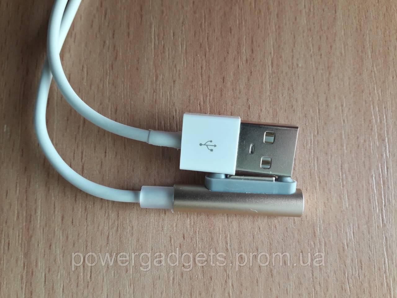 Кабель магнитный для зарядки Sony Xperia Ultra Z1 2 3 Compact