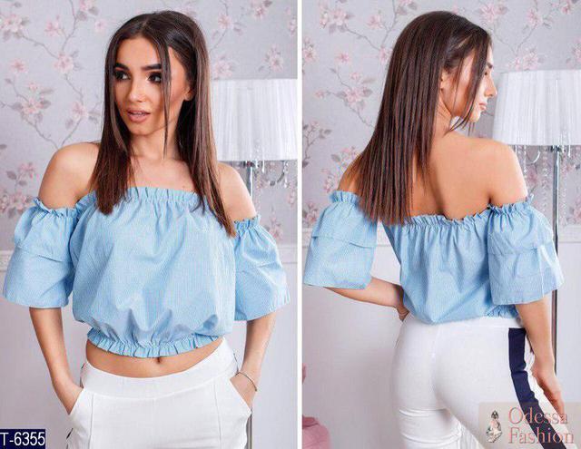 Женские топы и майки с доставкой в интернет-магазине AsSoRti 9b118f9eb44