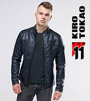11 Kiro Tokao | Японская куртка осенняя 3340 темно-синий