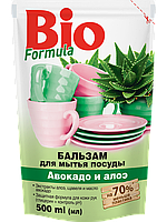 Бальзам для мытья посуды BIO formula Авокадо и Алоэ дой-пак – 500 мл