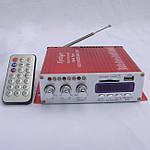 Авторадио + ппідсилювач+USB+MMC HY2006