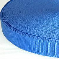 02- Синяя тесьма сумочная-ременная, 3см