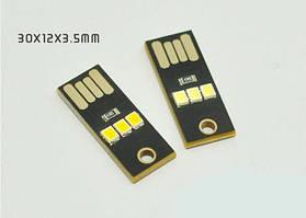 Мини USB светодиодный фонарик брелок