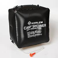 Похідний душ Camp Shower 40 л