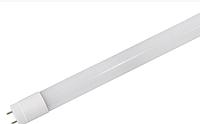 Лампа светодиодная 9Вт W матовая T8M-2835-0.6A 9W 4200К