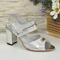 Женские босоножки кожаные на каблуке. Цвет серебро. 36 размер