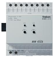 Реле освещения дим-модуль розширення SME 2 S EIB/KNX Theben, th 4910274