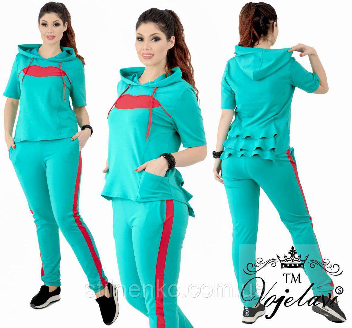 6794388cc7a Спортивный костюм для женщин двухнитка -