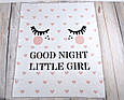 "Плед ""Good night"", розовый, фото 2"