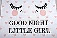 "Плед ""Good night"", розовый, фото 3"