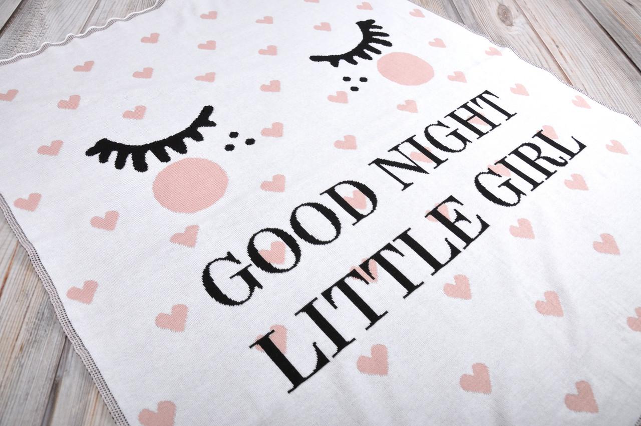 "Плед ""Good night"", розовый"